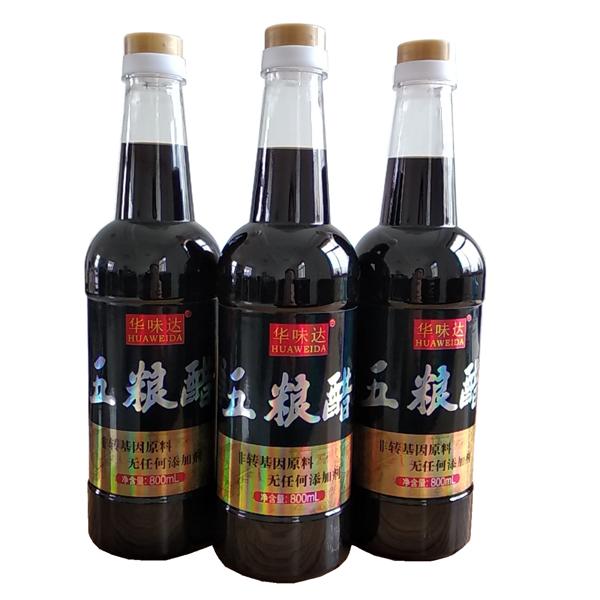 800ml龙8国际游戏网址五粮醋
