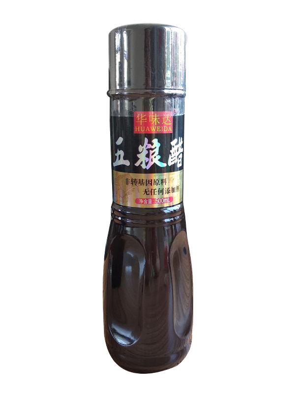 500ml龙8国际游戏网址五粮醋
