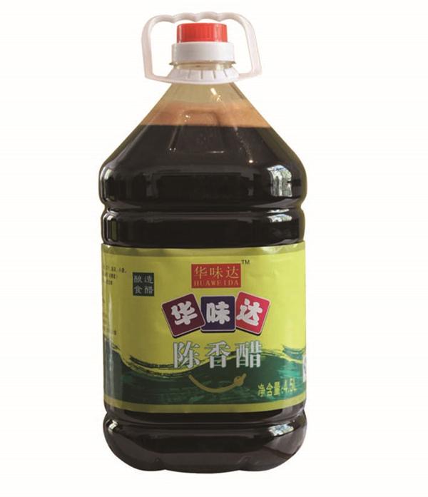 4.5L龙8国际游戏网址陈香醋