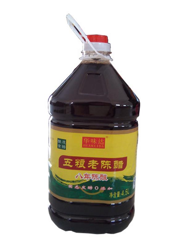 4.5L龙8国际游戏网址五粮老陈醋