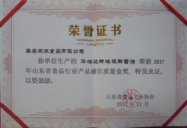 龙8国际游戏网址_龙8国际手机登入口_龙8国际电玩城